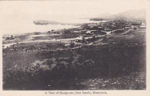 A View Of Hosiga-Ura (Star Beach), MANCHURIA, Northeast China, 1900-1910s