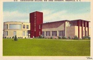 GREENVILLE, SC BOB JONES UNIVERSITY ADMINISTRATION BLDG