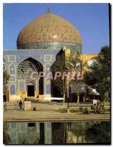 Postcard Modern World of Persia