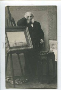 402525 AIVAZOVSKY Russian PAINTER near Picture Vintage PHOTO