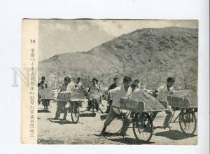 263272 CHINA Cultural Revolution construction Vintage postcard