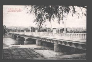085977 JAPAN Kamo bridge in Kamo river Kyoto Vintage PC