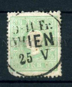 008842 Austria 1858 stamp used MICHEL #12II (8842)