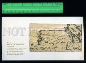 169135 PUSHKIN Watermark PETER I by BENOIS old 1968 RARE #1