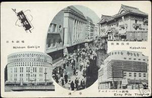 japan TOKYO Ernie Pyle, Kabukiza, Nippon Gekijo Theatre
