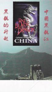 Great Wall , China , 1990s