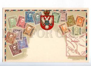 231969 MONTENEGRO Coat of arms STAMPS Vintage Zieher postcard