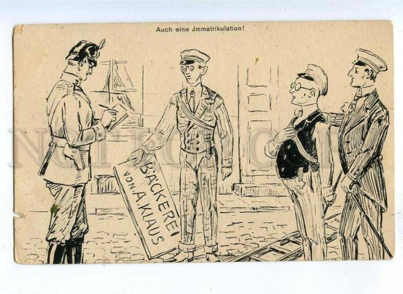 191689 GERMANY student humor ADVERTISING Bakery Old postcard