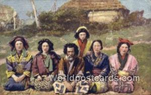 Japan Group of Ainds  Group of Ainds