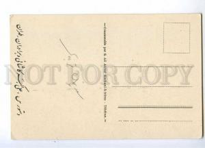 193156 IRAN Persia SHIRAZ Saadie Vintage postcard