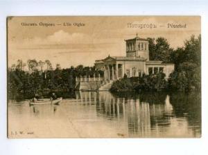 169822 Russia Petersburg PETERHOF Olga Island Vintage JJW PC