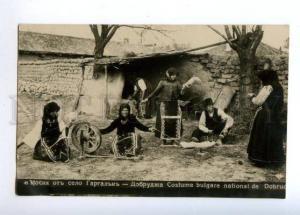 173277 BULGARIA Gergalk DOBRUJA Spinners Vintage postcard