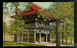 Fairmount Park Japanese Bldg Philadelphia PA used c1910
