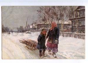 224661 RUSSIA BALUNIN woods Richard #1298 Village old postcard