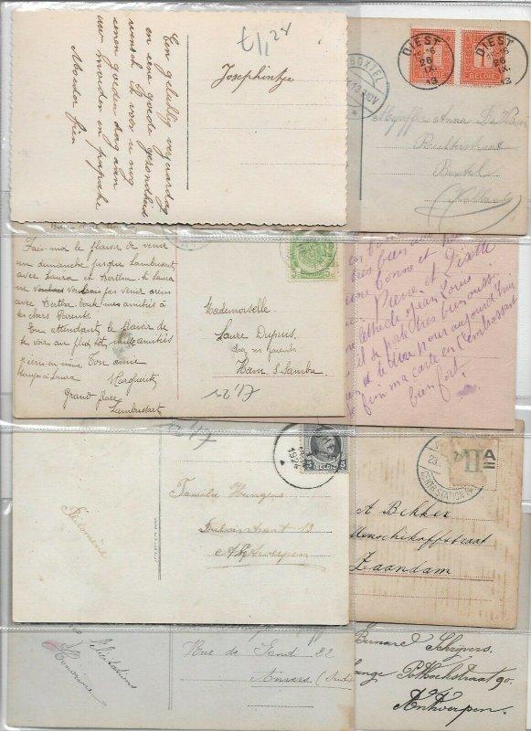 Art Nouveau - Beautiful Woman RPPC Postcard Lot of 10 - 01.10
