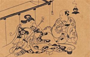 A MAN AND A WOMAN BY TORII-KIYONOBU-Woodcut-Plate-Japanese-SEE NOTE