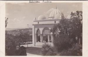 Tunisia Tunis Pavillon Belvedeere