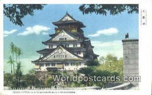 Japan Osaka Castle Osaka Castle
