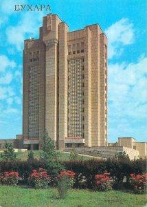 Postcard Uzbekistan Bukhara Regional Commitee Uzbek Soviet Socialist Rep