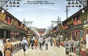 japan, TOKYO, Asakusa Temple, Nio Gate, Nakamise Street (1930s)