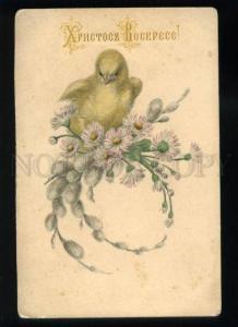 163835 EASTER Chicken on Flowers vintage M.M. Vienne PC
