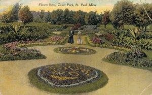 USA Flower Beds Como Park St Paul Minnesota 05.97