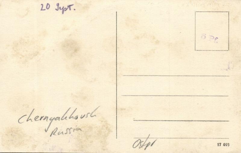 russia germany, INSTERBURG CHERNYAKHOVSK, General View (1915) East Prussia