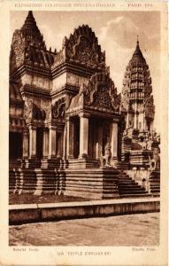 CPA CAMBODIA Expo colon. - Temple d'ANGKOR VAT (301325)