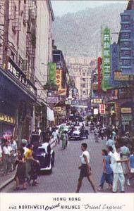 Hong Kong Via Northwest Orient Airlines Orient Express