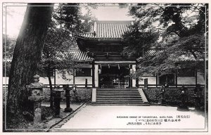 Hachiman Shrine of Tamukeyama, Nara Park, Japan, Early Postcard, Unused