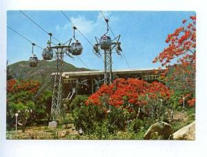 179674 HONG KONG Lower cable car terminal old postcard