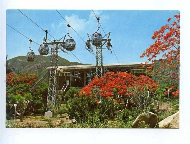 179674 HONG KONG Lower cable car terminal old postcard