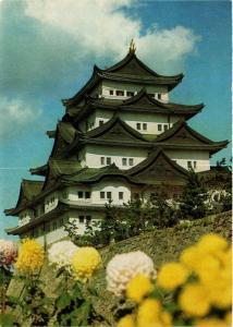 CPM NAGOYA castle JAPAN (678055)