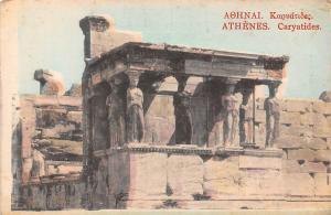 Greece Athenes Caryatides, Sculptures