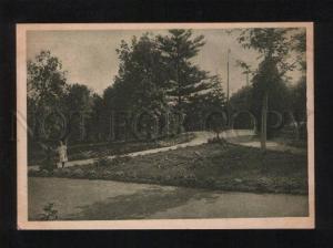 054527 CAUCASUS Kislovodsk garden of railway station