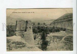 3171143 Turkmenistan ASHGABAT Village FIRUZA vintage PC