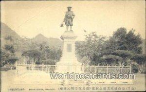 Bronze Statue Yamaguchi Japan Unused