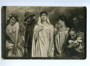 214999 Seven deadly sins NUDE Woman by FABBI Vintage postcard