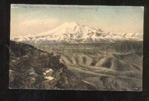 049393 CAUCASUS Vicinities Piyatigorsk Elbrus mt Old