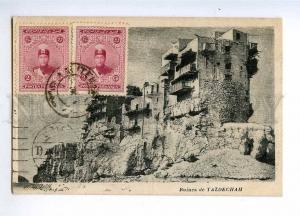 193236 IRAN Persia YAZDECHAH Vintage RPPC w/ stamp 1924 year