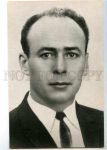 153826 1975 Viktor PATSAYEV Soviet cosmonaut Soyuz 11 postcard