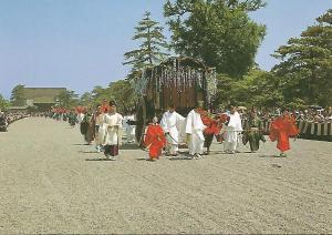 Postal 51973: KYOTO - Festival Aoi-Matsuri