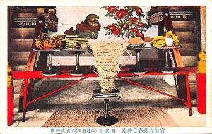 Food Display Unused