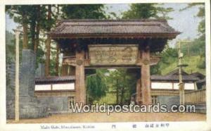 Koshu Japan Main Gate, Minodusan Koshu Main Gate, Minodusan