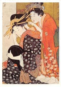 Postcard The Oiran Yoso-oi Seated at Her Toilet Kitagawa Utamaro