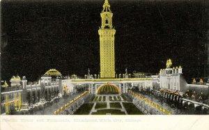 IL - Chicago. White City, Electric Tower & Promenade