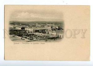 126550 DJIBOUTI Terrasses du Quartier Arabe Vintage postcard