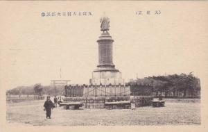 Monument , Japan , 00-10s