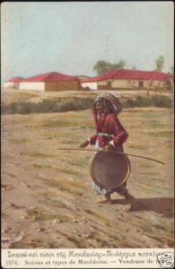 greece, MACEDONIA, Native Girl Tamis Seller (1910s)