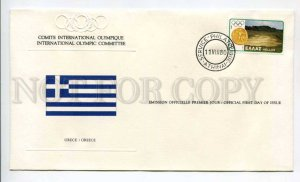 424671 GREECE 1980 year Moscow Olympiad Olympic Committee First Day COVER